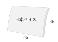 封筒型ピローケース 日本サイズ